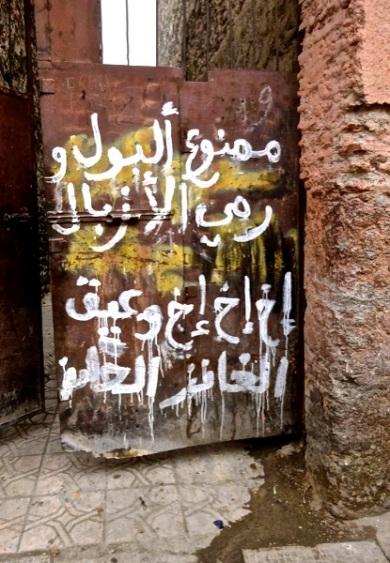 marrakech08